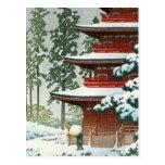 Japanese Woodlock Postales