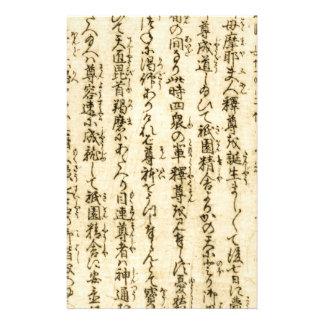 Japanese Writing - Edo Period Customized Stationery