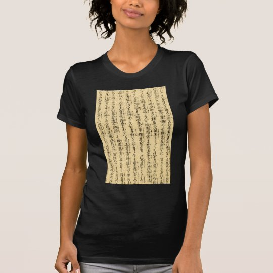 Japanese Writing - Edo Period T-Shirt
