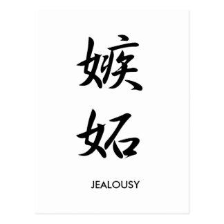 Jealousy - Shittou Postcard