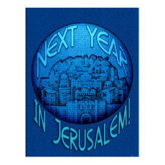 Jerusalem Blue Postcard