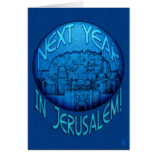 Jerusalem Blue - Rosh Hashanah - Personalized Card