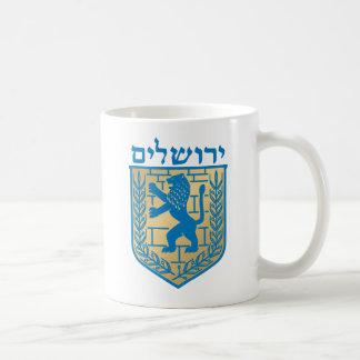 Jerusalem coat of arms - Oficial Shield Basic White Mug