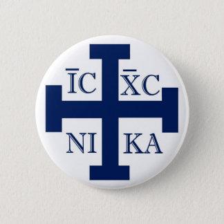 Jerusalem Cross 6 Cm Round Badge
