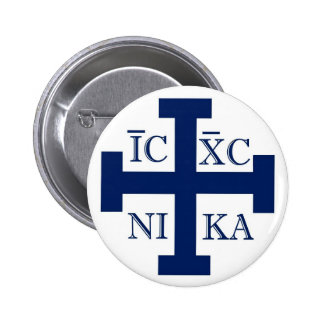 Jerusalem Cross Pinback Buttons