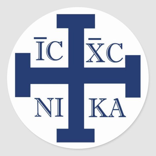 Jerusalem Cross Round Sticker