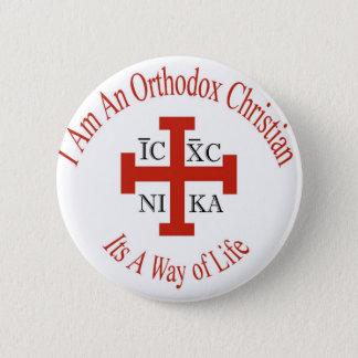 Jerusalem Cross Way of Life 6 Cm Round Badge