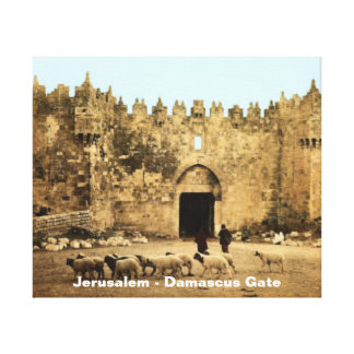 Jerusalem - Damascus Gate Gallery Wrapped Canvas