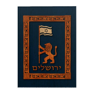 Jerusalem Day Lion With Flag Acrylic Wall Art