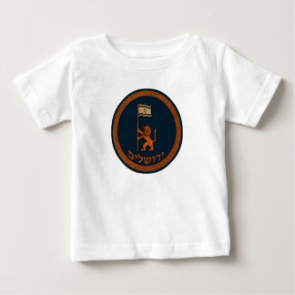 Jerusalem Day Lion With Flag Baby T-Shirt