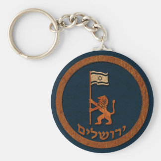 Jerusalem Day Lion With Flag Basic Round Button Key Ring