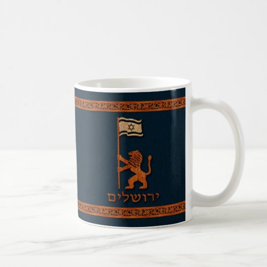 Jerusalem Day Lion With Flag Coffee Mug