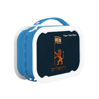 Jerusalem Day Lion With Flag Lunchboxes