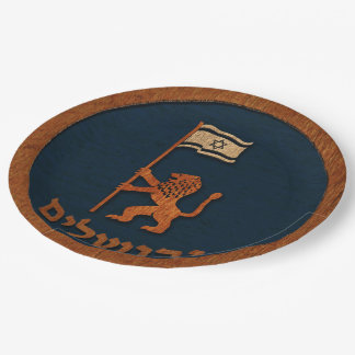 Jerusalem Day Lion With Flag Paper Plate
