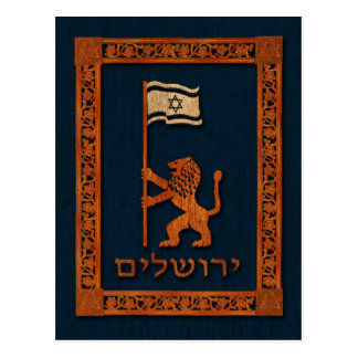 Jerusalem Day Lion With Flag Postcard