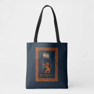 Jerusalem Day Lion With Flag Tote Bag
