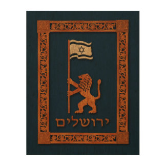 Jerusalem Day Lion With Flag Wood Wall Decor