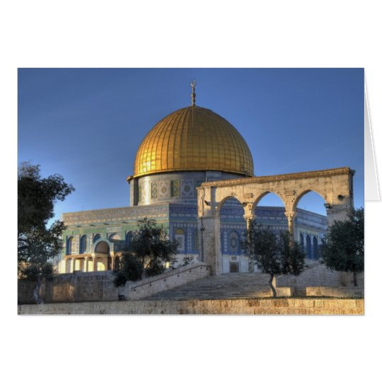 Jerusalem Dome Card