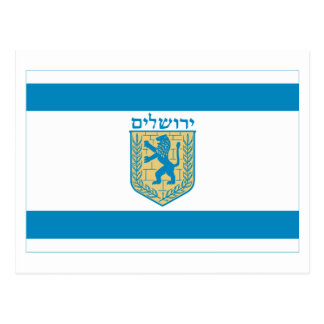Jerusalem Flag Postcard