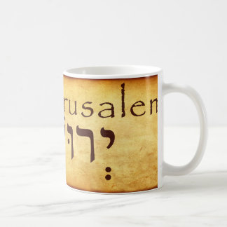 JERUSALEM HEBREW MUG