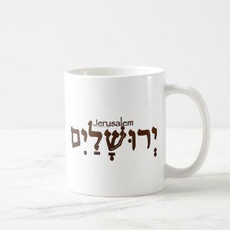 Jerusalem in Hebrew Basic White Mug