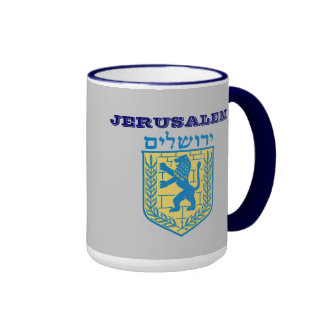 Jerusalem* Mug  ספל ירושלים Ringer Mug