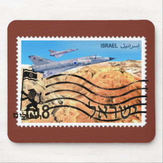 Jerusalem Reunification 50th Anniversary Mouse Mat