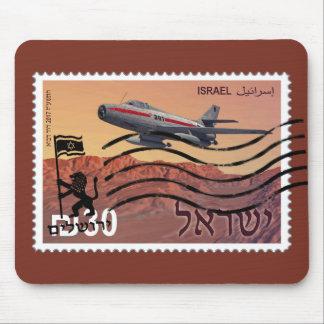 Jerusalem Reunification 50th Anniversary Mouse Pad