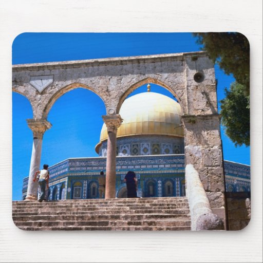 Jerusalem, the Dome of the Rock Mousepads