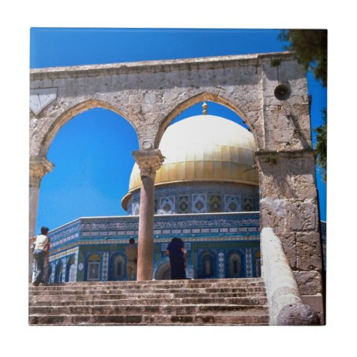 Jerusalem, the Dome of the Rock Tiles