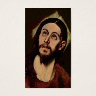 Jesus Christ circa 1580-1585 Business Card