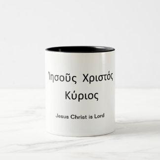 Jesus Christ is Lord - Mug