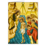 Jesus Christ taking baptism Russian icon