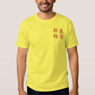 Jesus Christ Tee Shirts