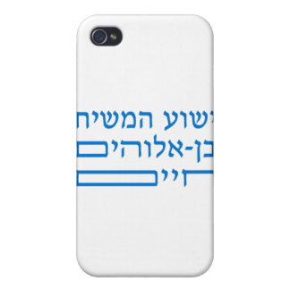 Jesus Christ, the Son of the living God  in Hebrew iPhone 4/4S Cases