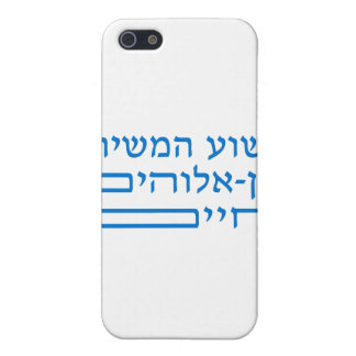Jesus Christ, the Son of the living God  in Hebrew iPhone 5/5S Cases