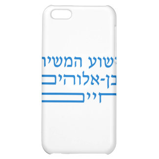 Jesus Christ the Son of the living God in Hebrew iPhone 5C Cover