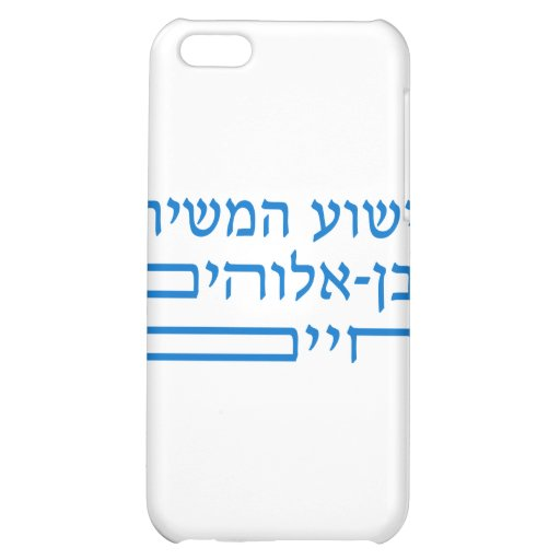 Jesus Christ, the Son of the living God  in Hebrew iPhone 5C Cover