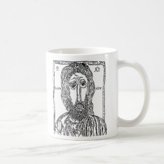 Jesus cup of coffee