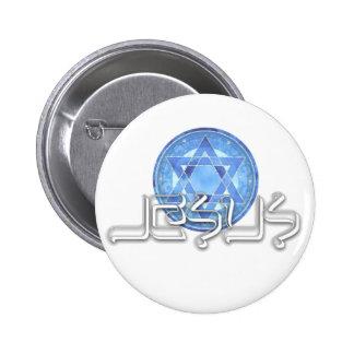 Jesus de Nazareth 6 Cm Round Badge
