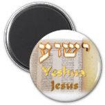 Jesus in Hebrew (Yeshua) 6 Cm Round Magnet