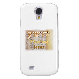 Jesus in Hebrew Yeshua Samsung Galaxy S4 Covers