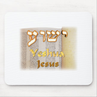 Jesus in Hebrew (Yeshua) Mouse Pads
