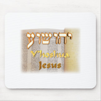 Jesus in Hebrew (Yeshua) Mouse Pad