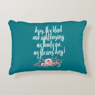 Jesus Is My Beauty Decorative Cushion
