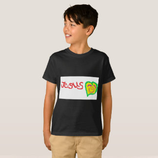 'Jesus' Kids T-Shirt