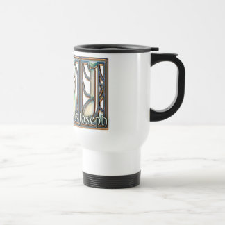 Jesus, Mary and Joseph Travel Mug