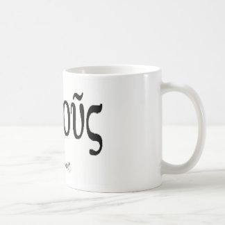 Jesus (Name in Greek) Mug