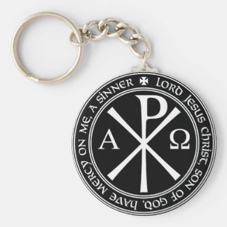 Jesus Prayer with Chi-ro black and white in circle Key Ring