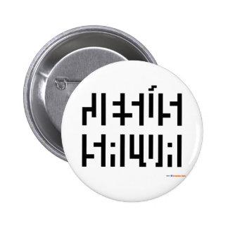 Jesus Salva logo 6 Cm Round Badge